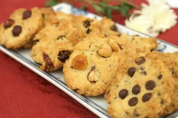 Ciasteczka po amerykańsku (pieguski)